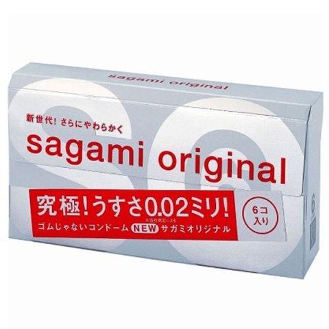 کاندوم ساگامی چیست؟